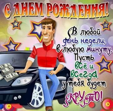 http://s7.uploads.ru/t/adYTo.jpg