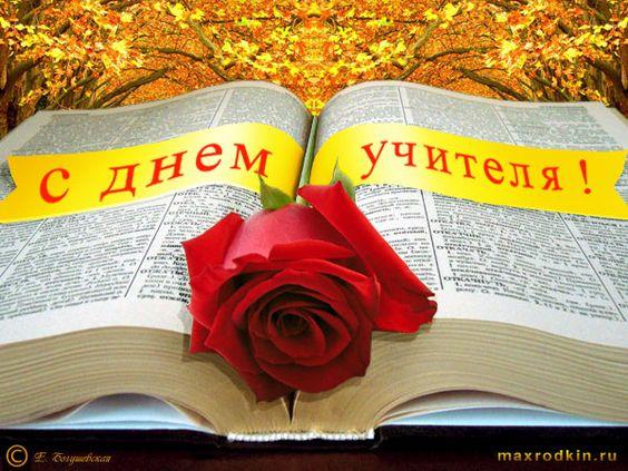 ПОЗДРАВЛЕНИЯ, ПОЖЕЛАНИЯ ИЛИ ПРОСТО ОТ ДУШИ. Часть 3 !!!