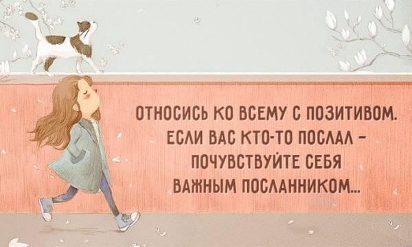 http://s7.uploads.ru/t/alTMV.jpg