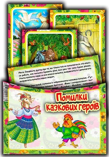 http://s7.uploads.ru/t/anZtE.jpg