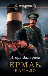 http://s7.uploads.ru/t/anbxf.jpg