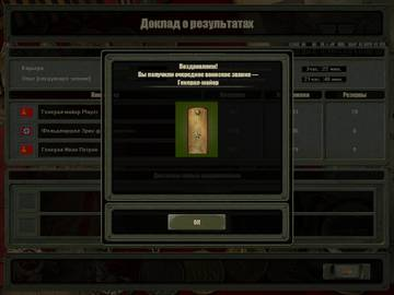 http://s7.uploads.ru/t/aoG1C.jpg