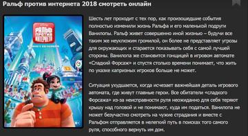 http://s7.uploads.ru/t/arD7j.png