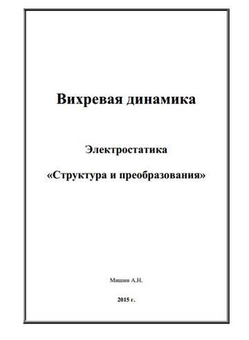 http://s7.uploads.ru/t/axh3p.jpg