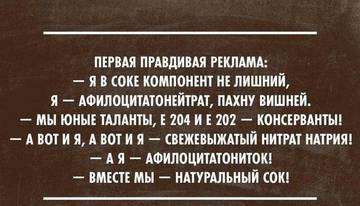 http://s7.uploads.ru/t/axtek.jpg