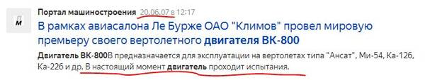 http://s7.uploads.ru/t/b2HZg.jpg