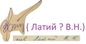 http://s7.uploads.ru/t/b2UVJ.jpg
