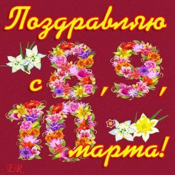 http://s7.uploads.ru/t/b3Xli.jpg