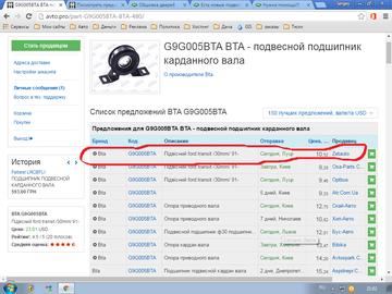 http://s7.uploads.ru/t/b845X.png