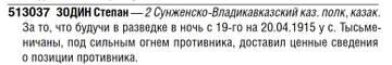 http://s7.uploads.ru/t/b9sLX.jpg