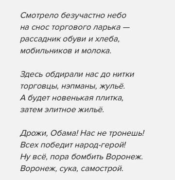 http://s7.uploads.ru/t/bBxUH.jpg