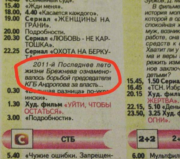 http://s7.uploads.ru/t/bBzZG.jpg