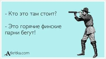 http://s7.uploads.ru/t/bCQ9k.jpg
