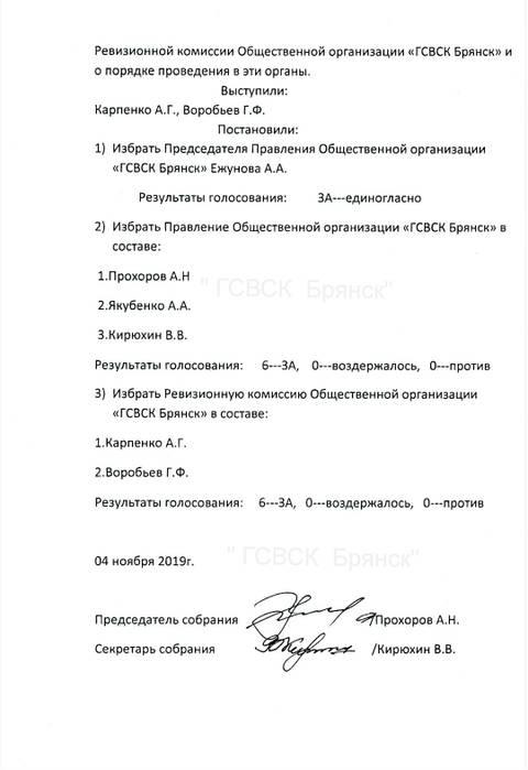 http://s7.uploads.ru/t/bJnVO.jpg