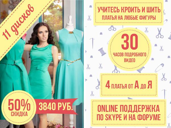 http://s7.uploads.ru/t/bOFDE.jpg
