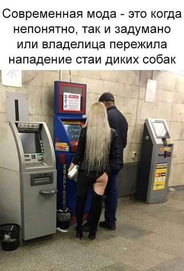 http://s7.uploads.ru/t/bSiZs.jpg