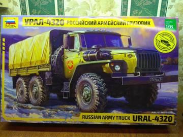 http://s7.uploads.ru/t/bU71X.jpg