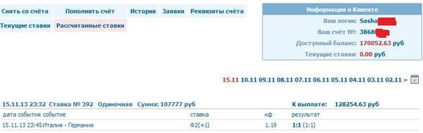 http://s7.uploads.ru/t/bUpZu.jpg