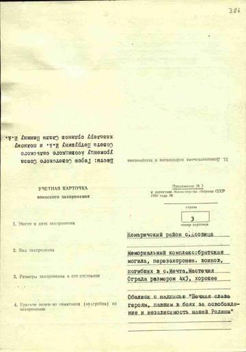 http://s7.uploads.ru/t/bUsTy.jpg