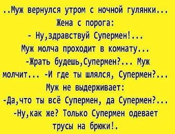 http://s7.uploads.ru/t/bWv3j.jpg