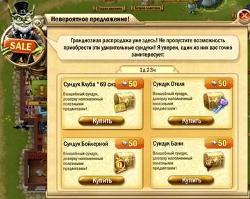 http://s7.uploads.ru/t/boEzP.jpg