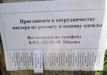 http://s7.uploads.ru/t/buQMX.jpg
