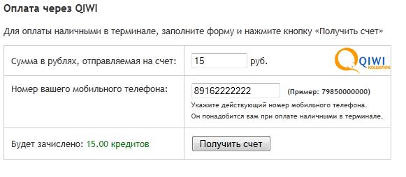 http://s7.uploads.ru/t/bwgpF.png
