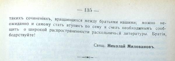 http://s7.uploads.ru/t/c0Zqa.jpg