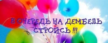 http://s7.uploads.ru/t/c1rjC.jpg