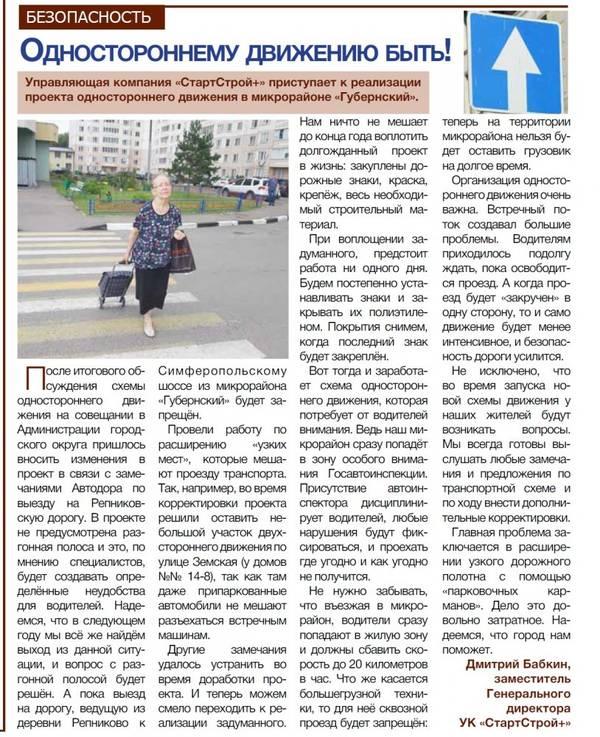http://s7.uploads.ru/t/c4GOB.jpg