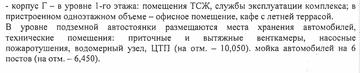 http://s7.uploads.ru/t/c7Qtz.png