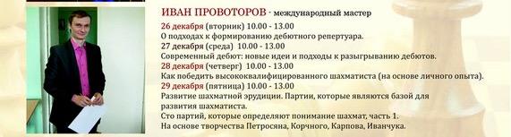 http://s7.uploads.ru/t/c84pC.jpg