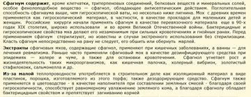 http://s7.uploads.ru/t/c9CtW.png