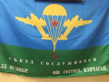 http://s7.uploads.ru/t/cC28v.jpg