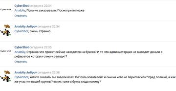 http://s7.uploads.ru/t/cEJdp.png