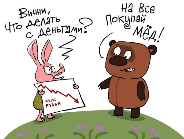 http://s7.uploads.ru/t/cEMhn.jpg