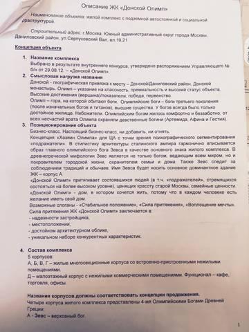 http://s7.uploads.ru/t/cJoqA.jpg