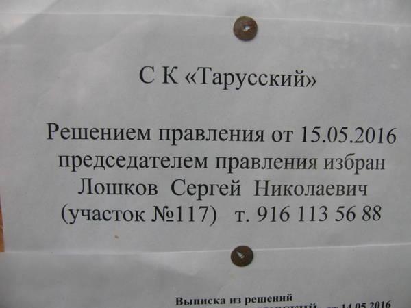 http://s7.uploads.ru/t/cLPyN.jpg