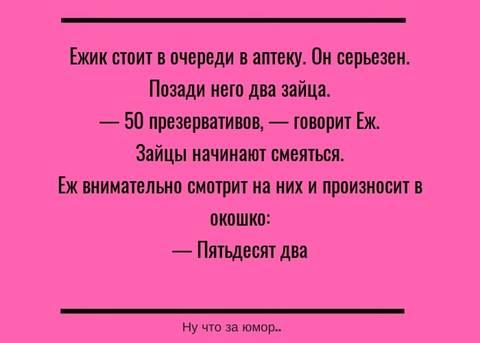 http://s7.uploads.ru/t/cN3Tb.jpg