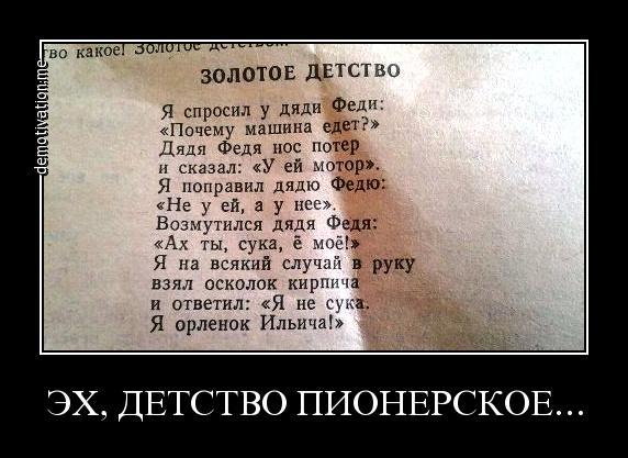 http://s7.uploads.ru/t/cTP7t.jpg