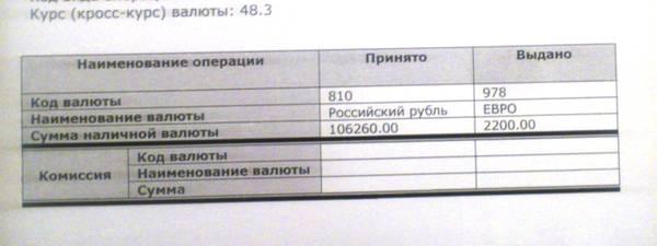 http://s7.uploads.ru/t/cTzVB.jpg