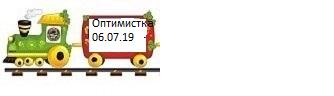 http://s7.uploads.ru/t/cU70o.png