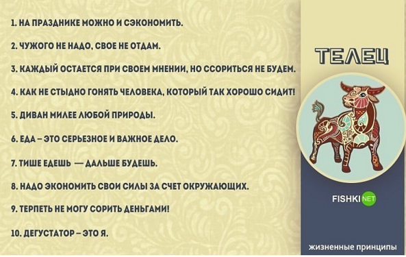 http://s7.uploads.ru/t/cUCOh.png