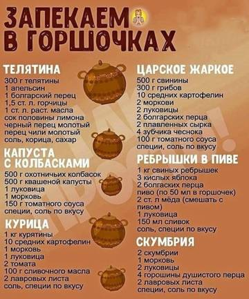 http://s7.uploads.ru/t/cV82T.jpg