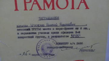 http://s7.uploads.ru/t/cV9Ga.jpg
