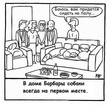 http://s7.uploads.ru/t/cVeBU.jpg