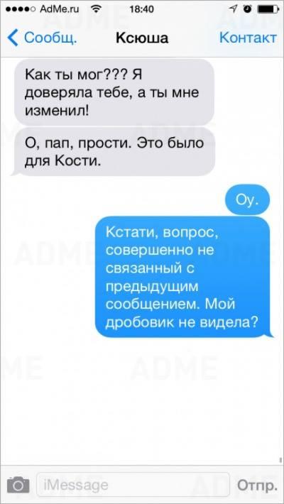 http://s7.uploads.ru/t/caGMl.jpg