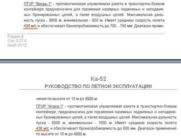 http://s7.uploads.ru/t/caI5i.jpg