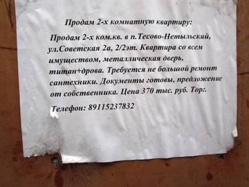 http://s7.uploads.ru/t/cafqb.jpg