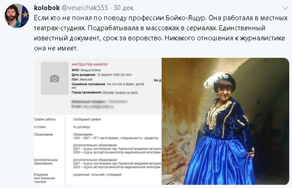 http://s7.uploads.ru/t/cbJl2.png